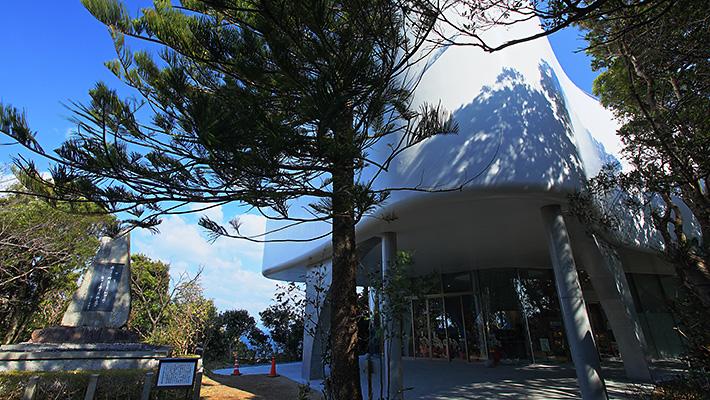 記念館外観