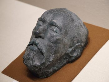 <strong>Kumagusu's Death Mask</strong>