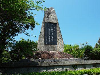 <strong>昭和天皇陛下御製記念碑</strong><br>1962年(昭和37年)5月、昭和天皇・皇后両陛下が南紀行幸啓の際に神島を望見され、在りし日の熊楠を偲びこのお歌を詠まれた。<br>この碑は南方熊楠記念館の前に建立されている。