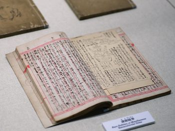 <strong>Kayo Zuihitsu, or Miscellaneous Notes out of Regular Assignments</strong><br> These are Kumagusu's research notebooks where he would write down things he had seen and heard as well as excerpts from Japanese, Chinese, and Western books in case they might later be useful.<br> He began writing in notebooks in Tokyo in 1884 and continued to do so for a long time, up to his time abroad. Currently, 11 notebooks are known to exist.