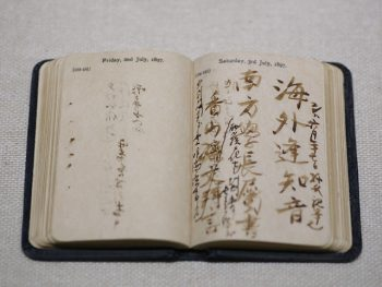 "<strong>Sun Yat-sen's autograph</strong><br> Sun Yat-sen left his autograph on Kumagusu's diary on June 27, 1897, just before he left England.<br> He wrote ""海外逢知音,"" which means ""While being abroad, I met a friend who understood me deeply."""