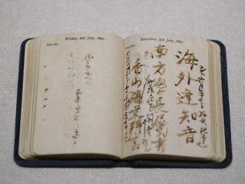 """<strong>孫文のサイン</strong><br> 明治30年(1897)6月27日、イギリスを去る孫文が残したサイン。孫文は、熊楠の日記帳の一面に「海外逢知音」と記した。<br> 「知音」とは、琴の名手伯牙が、友人鍾子期の死に""""自分の琴の音を理解する者はもはやいない""""と嘆き、琴の弦を切って二度と弾かなかった、という中国の故事に由来し、「真価を理解してくれる友人」を意味する。"""