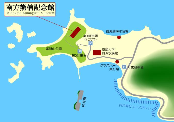 記念館周辺マップ